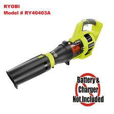 New Ryobi RY40403 40V Lithium Ion 110 MPH Jet Fan Blower Fits OP4030 OP4040