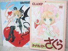 CARDCAPTOR SAKURA Illustration Collection w/Plastic Sheet CLAMP Art Book KO5x