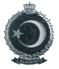 Cyrenaica Police Cap Badge (1912-1934)