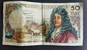 FRANCE - FRANCIA - FRENCH NOTE - BILLET DE 50 FRANCS RACINE DU 11/7/1963 - Y5.