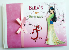 PERSONALISED DISNEY MULAN GIRLS BIRTHDAY GUEST BOOK - ANY DESIGN
