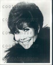 Beautiful Smiling Actress Michele Lee Press Photo