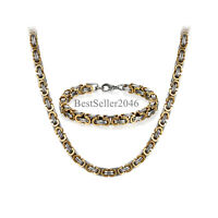 Mens Gold Silver Stainless Steel 8mm Flat Byzantine Chain Bracelet Necklace Set