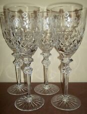 """FOUR Rogaska GALLIA Cut Crystal Water Goblets 9-3/8"""""""