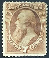O76 Official Treasury Dept Stamp, Mint, NG, F/VF
