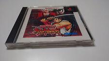 Samurai Showdon 3 / Spirits (Sony PS1 / PSX / PS3 / PlayStation) *NTSC-J*