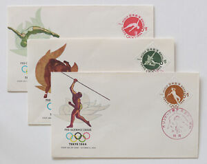 1964 Tokyo Olympics Set of 3 First Day of Issue Covers Japan 1961 Scott #B12-14