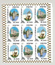 Abkhazia (Georgia) 2000 Chess o/p Gold 1v Imperf Proof M/S of 9