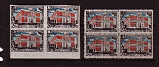 RUSSIA 1947,MUNICIPALITY BUILDING,FOURBLOK set of perf.and imperf.,MNH