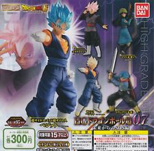 Dragon Ball Super HG 07 Part SOS from the Future Comp Set (5) Bandai Gashapon JP