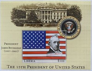 Liberia James Buchanan - Souvenir Sheet MNH