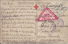 Kriegsgefangenpost Russland 1916 Rotkreuz Karte Russisch Zensur usw...
