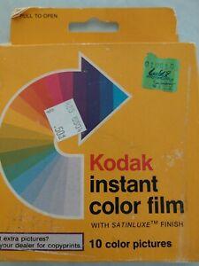 Kodak Instant Color Film NOS 10 Exposures. Exp11/1981