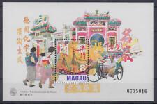 MACAU - Michel-Nr. Block 44 postfrisch/** (Tempel)