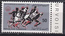 TUNESIE  JAAR 1976  NR. Y&T 833 ** (L11)
