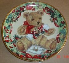 Franklin Mint Collectors Plate TEDDY'S FIRST CHRISTMAS