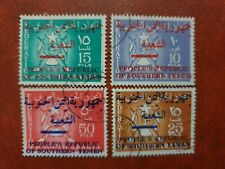 Yemen - 1968 - Arms of the Federation - 4 stamps - CTO (complete set)