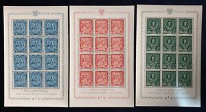 Poland Fi. 412-414, 1946 International Bureau of Education 3 MNH Sheetlets #4367