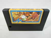 MSX MOAI NO HIHO Cartridge only Casio Import Japan Video Game msx cart