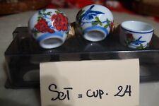 Asian Bamboo Bird Cage Cup Set 24