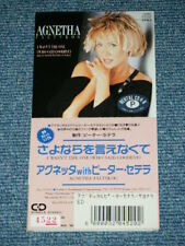 "AGNETHA FALTSKOG ABBA PETER CETERA Japan 1987 Tall 3"" CD Single I WASN'T THE ONE"