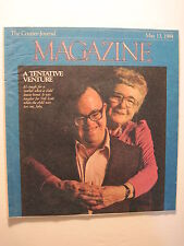 Louisville Courier Journal Magazine 1984. Author- Katherine Anne Porter!