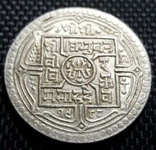 NEPAL AD1931 VS1988 2 Mohars Silver coin,AU KM#655 dia29mm (+FREE 1 coin) #D2686