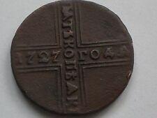 1786. Russia 5 kopeks kopek  kopiejek 1727 KD Catherine  KM# 179 (-15