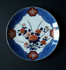 Wandteller Gold Imari Japan Handpainted