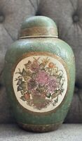 Andrea By Sadek Vintage Green Floral Ginger Jar  Marked Stunning