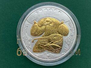 Ukraine 10 griven Inheritance  Silver gilded coin 2021 year