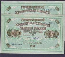 2 RUSSIA BANKNOTE, BIG SIZE !!  1000 RUBLES , YEAR 1917 XF++++UNC, FOLLOWING #