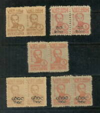 N.09- Vietnam Block 2 Ho Chi Minh (Straw Paper) overprint set 5 1954 Rare
