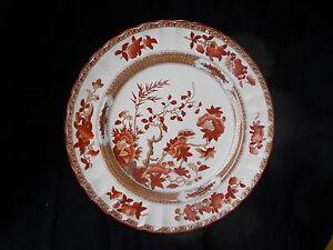 Spode INDIAN TREE Dessert Plate. Diameter 7 3/4 inches