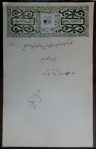 India Bussahir State Raja Stamp Paper 1R green with English value on the right
