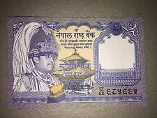 NEPAL 1 Rupee Banknote  UNC Asia Note P 37