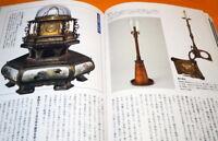 Science of the Edo Period Book Japan Japanese Clock Mathematics Survey #1133