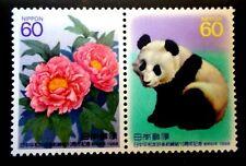 JAPÓN 1988 1697/98 FLORA/FAUNA OSO PANDA 2v.