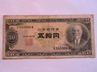 1951 Japan 50 Yen (F) Nice Fine Original Paper Money Banknote Currency P88