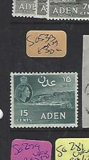 ADEN (P1911B) QEII  15C    SG 53B      MOG