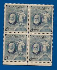 CANADA Canadian Alexander Graham Bell 1947 FOUR 4 cent postage stamp block MNH