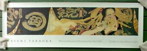 Teraoka•31 Flavors Invading Japan/French Vanilla IV 1979 Whitney Poster18x58
