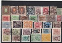 Russia Early Stamps  Ref 15317