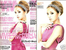 Hamasaki Ayumi ViVI Magazine 01/2009 Issue Very Rare
