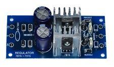 +/-15VDC 1A DC Regulator Power Dual Supply input AC 12-18V [ Unassembled KIT ]