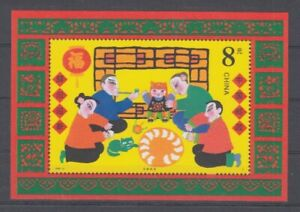 Chine Bloc 92 Frühlingsfest (MNH)