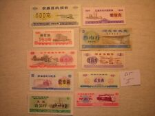 LOT FOREIGN PAPER MONEY CHINA FOOD RATION COUPON 500,100,2,250,3 BILLS 10 PC LOT