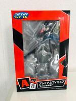 SEGA Lucky Kuji Persona 5 A Prize Premium Figure JOKER Ren Amamiya  FS
