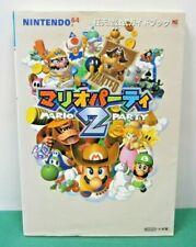 Nintendo 64 -- MARIO PARTY 2 Official guide book --  N64 JAPAN Game book. 37363
