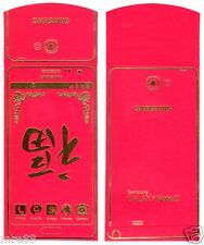 MRE * 2015 Samsung CNY Ang Pau / Red Packet #1